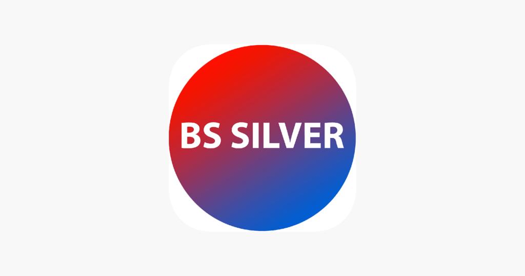 BS Sliver phần mềm quản lý kho miễn phí tốt nhất