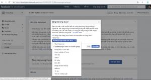 Facebook Messenger 2020
